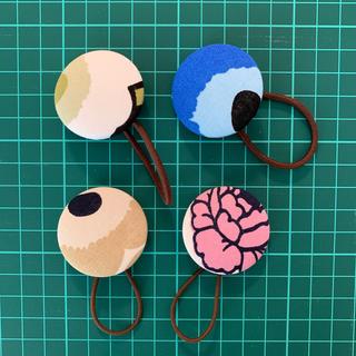 マリメッコ(marimekko)のマリメッコ くるみボタン4個セット(ヘアアクセサリー)