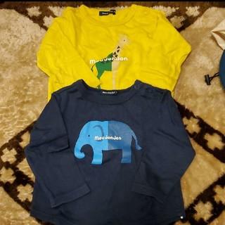 ムージョンジョン(mou jon jon)のムージョンジョン Tシャツ二枚セット(Tシャツ)
