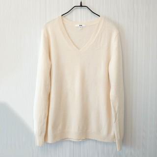 ユニクロ(UNIQLO)のユニクロ カシミヤ100%Vネックセーター woman XL ホワイト カシミア(ニット/セーター)