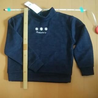 サンカンシオン(3can4on)のトレーナー カットソー 130センチ(Tシャツ/カットソー)