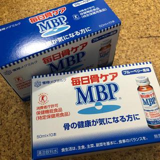 ユキジルシメグミルク(雪印メグミルク)の雪印メグミルク 毎日骨ケアMBP 2箱20本(その他)