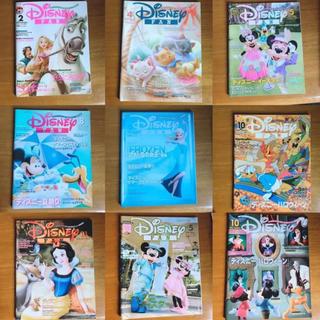 ディズニー(Disney)のディズニー ディズニーファン バックナンバー(趣味/スポーツ)
