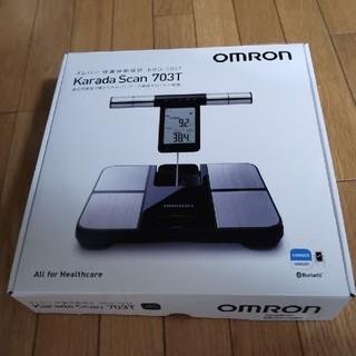 オムロン(OMRON)のオムロン 体重体組成計KRD-703T カラダスキャン KRD-703T(体重計/体脂肪計)