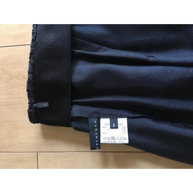 martinique Le Conte(マルティニークルコント)のmartinique マルティニーク レースタイトスカート レディースのスカート(ひざ丈スカート)の商品写真