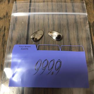 フォーナインズ(999.9)の廃盤 亀マーク フォーナインズ チタン製 鼻パッド 999.9 純正 鼻当て(サングラス/メガネ)
