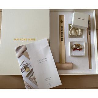 ジャムホームメイドアンドレディメイド(JAM HOME MADE & ready made)の【だーいし0924様専用】名もなき指輪 キット(リング(指輪))
