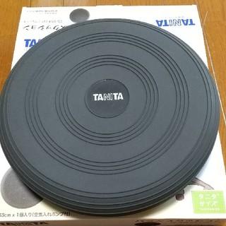 タニタ(TANITA)のTANITA   TS-959 バランスクッション(エクササイズ用品)