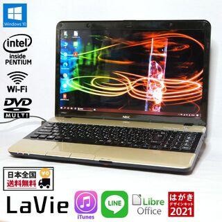 エヌイーシー(NEC)のSSD搭載 NEC Lavie シャンパンゴールド WiFi(ノートPC)