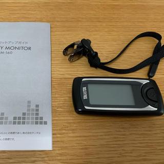 タニタ(TANITA)のタニタ カロリズム AM160 活動量計 iPhone(その他)
