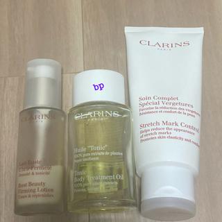 クラランス(CLARINS)のクラランス 3点セット ボディクリーム オイルトニック レビュストフェルムテ(妊娠線ケアクリーム)