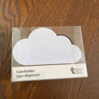 フライングタイガーコペンハーゲン(Flying Tiger Copenhagen)のフライングタイガー テープディスペンサー 雲 白(テープ/マスキングテープ)