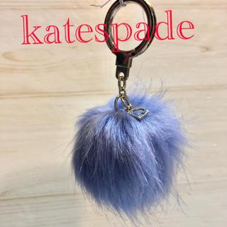 kate spade new york - ケイトスペード ブランド 新品ポンポン バッグチャーム プレゼント キーホルダー