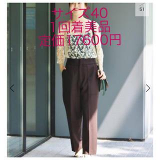 イエナ(IENA)のつっきー様専用イエナハード圧縮パンツ サイズ40 1回着美品(その他)