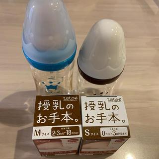 コンビ(combi)のcombi哺乳瓶&乳首セット(哺乳ビン)