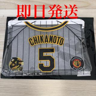 ハンシンタイガース(阪神タイガース)の阪神タイガース 近本 CHIKAMOTO ポーチ 5番(応援グッズ)