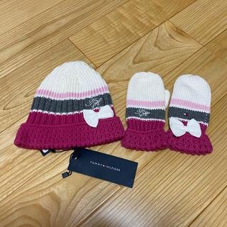 トミーヒルフィガー(TOMMY HILFIGER)の新品 トミーヒルフィガー  ニット帽 手袋 セット SM(帽子)