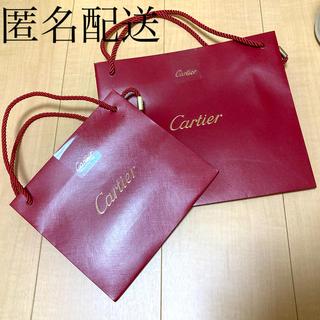 Cartier カルティエ ショッピングバッグ 2枚セット