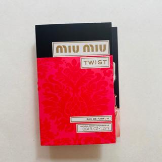 ミュウミュウ(miumiu)のMIU MIU 香水 サンプル TWIST 1.2ml 試供品 ミュウミュウ(香水(女性用))