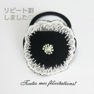 ミナペルホネン(mina perhonen)のクラムボンちゃん様ご専用 jelly flower ヘアゴム ミナペルホネン(ヘアゴム/シュシュ)