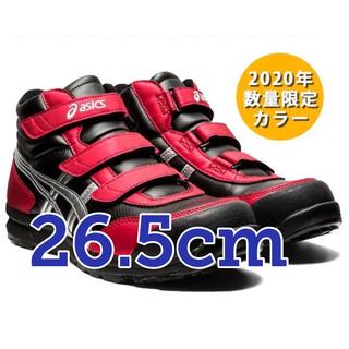 asics - 【新品未使用】asics安全靴ハイカット ウィンジョブFCP302003限定色