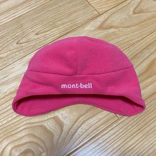 モンベル(mont bell)の美品 モンベル フリース  ニット帽 ベビー 46 48 50(帽子)