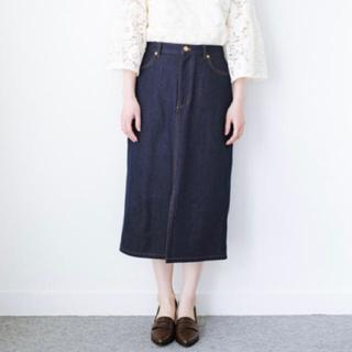ハコ(haco!)のhaco! 大人のためのIラインシルエットのデニムタイトスカート(ひざ丈スカート)