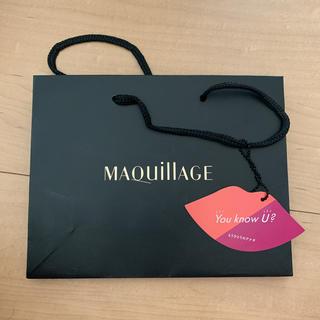 マキアージュ(MAQuillAGE)の資生堂 マキアージュ 限定 紙袋 ショッピングバッグ(ショップ袋)