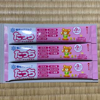 ユキジルシメグミルク(雪印メグミルク)の【賞味期限2021.11.29】雪印メグミルク たっち 3本(その他)