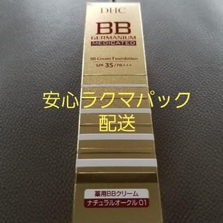 ディーエイチシー(DHC)のDHC 薬用 BBクリーム GE (ナチュラルオークル01)(BBクリーム)
