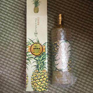 石垣島産パインジュース(フルーツ)