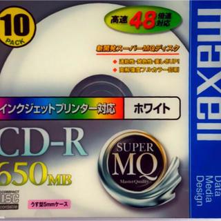 マクセル(maxell)のCD-R10枚(その他)