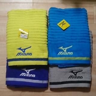 ミズノ(MIZUNO)のMIZUNO バスタオル(タオル/バス用品)