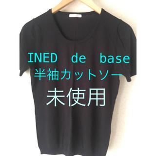 イネド(INED)のINED de base 半袖カットソー(カットソー(半袖/袖なし))
