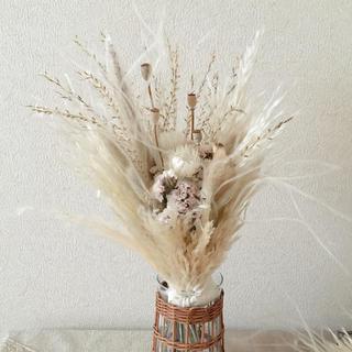 ふわふわブーケ White pink beige(ドライフラワー)