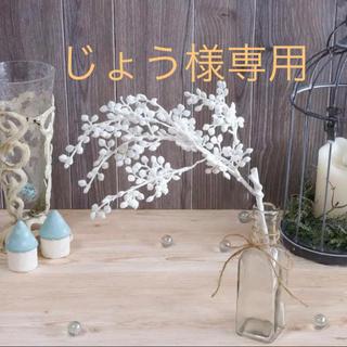 造花 アスカ(asca) ベリースプレー ホワイト 1本 【AX69037】(その他)