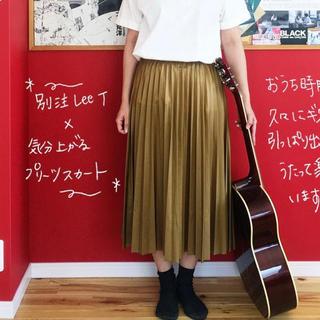 ハコ(haco!)のフェイクレザープリーツスカート (ひざ丈スカート)