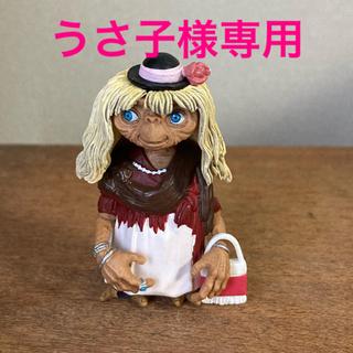 タカラトミーアーツ(T-ARTS)のE.T.名場面コレクションガチャ「女装するE.T.」(SF/ファンタジー/ホラー)