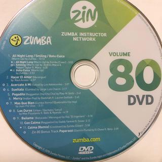ズンバ(Zumba)のズンバ ZIN80  DVD(スポーツ/フィットネス)