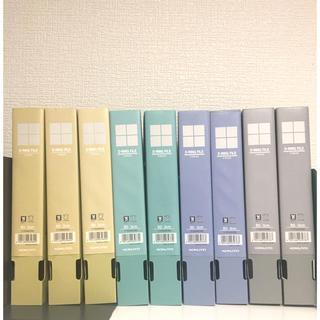コクヨ(コクヨ)のコクヨB5 2穴リングファイル ×9点(ファイル/バインダー)