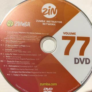 ズンバ(Zumba)のズンバ ZIN77  CD.DVD(スポーツ/フィットネス)
