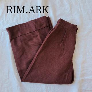 値下げ!人気【RIM.ARK】ネップワイドパンツ バーガンディ 36(カジュアルパンツ)