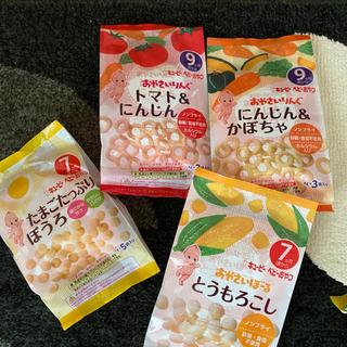 キユーピー(キユーピー)のキューピーお菓子4点セット(菓子/デザート)