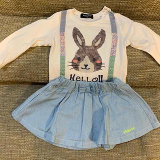 クレードスコープ(kladskap)のクレードクコープ スカート 定価5060円(スカート)