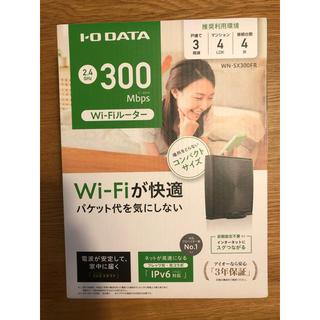 アイオーデータ(IODATA)のI・O DATA WN-SX300FR   Wi-Fi(PC周辺機器)