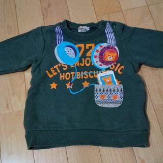 ホットビスケッツ(HOT BISCUITS)のミキハウス ホットビスケッツ トレーナー 90(Tシャツ/カットソー)