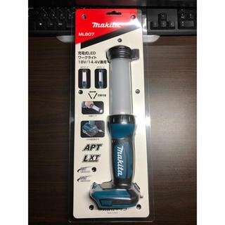 マキタ(Makita)の新品 未開封 ML807 ワーク ライト マキタ makita 充電式 LED(ライト/ランタン)