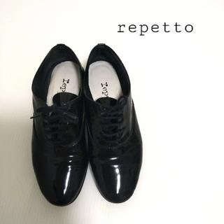 レペット(repetto)のrepetto レペット エナメルレースアップシューズ(ローファー/革靴)