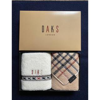 ダックス(DAKS)のDAKS ハンカチタオル 2枚セット(ハンカチ)