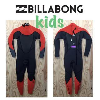 ビラボン(billabong)の子供ウェットスーツ キッズ ビラボン フルスーツ ウエットスーツ 子供用(サーフィン)