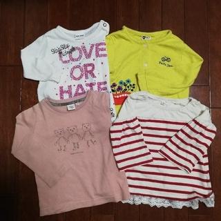 エーキャンビー(A CAN B)の90サイズ 長袖セット 女の子 (Tシャツ/カットソー)